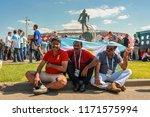 moscow  russia   june 16  2018  ... | Shutterstock . vector #1171575994