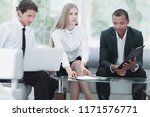 executive team the solution of... | Shutterstock . vector #1171576771