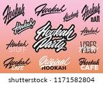 hookah vector lettering | Shutterstock .eps vector #1171582804