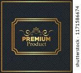 premium quality golden frame | Shutterstock .eps vector #1171586674