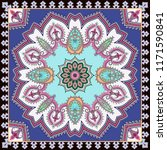 bandanna with circle decorative ... | Shutterstock .eps vector #1171590841