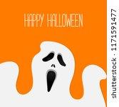 Happy Halloween Text Lettering...