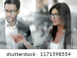close up.business woman talking ... | Shutterstock . vector #1171598554
