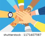 group of multinational and... | Shutterstock .eps vector #1171607587