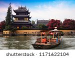 china traditional tourist boats ... | Shutterstock . vector #1171622104