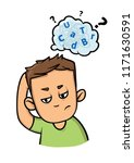 confused guy with a cloud of... | Shutterstock .eps vector #1171630591