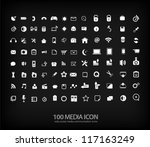 office icon set   vector ... | Shutterstock .eps vector #117163249