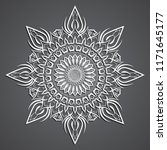 lace pattern art. mandala.... | Shutterstock .eps vector #1171645177