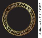 antique greek style gold... | Shutterstock .eps vector #1171650007
