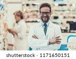 portrait smiling pharmacist...   Shutterstock . vector #1171650151