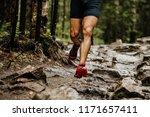 Wet Feet Runner Athlete Running ...