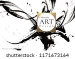 abstract ink background.... | Shutterstock .eps vector #1171673164