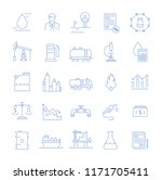 set vector line icons with open ... | Shutterstock .eps vector #1171705411