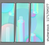holographic abstract background....   Shutterstock . vector #1171709377