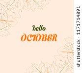 hello october vector poster.... | Shutterstock .eps vector #1171714891