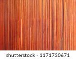 wood wall texture | Shutterstock . vector #1171730671