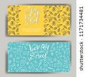 back to school discount... | Shutterstock .eps vector #1171734481