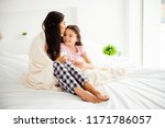 charming adorable attractive... | Shutterstock . vector #1171786057