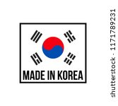 made in korea icon with flag.... | Shutterstock .eps vector #1171789231