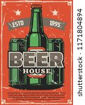 beer brewery house retro poster ... | Shutterstock .eps vector #1171804894
