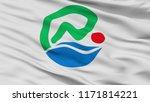 nanjo city flag  country japan  ...   Shutterstock . vector #1171814221