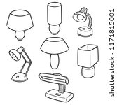 vector set of lamp | Shutterstock .eps vector #1171815001