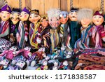 traditional oriental doll in... | Shutterstock . vector #1171838587