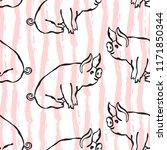 elegant seamless pattern with... | Shutterstock .eps vector #1171850344