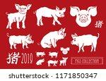 hand drawn pigs  pork  set ... | Shutterstock .eps vector #1171850347