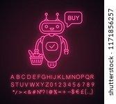 online customer chatbot neon... | Shutterstock .eps vector #1171856257