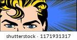 portrait of confident man.... | Shutterstock .eps vector #1171931317