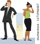 coworkers at the office water... | Shutterstock .eps vector #1171946467