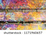 abstract  hand painted colorful ... | Shutterstock . vector #1171960657