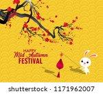 happy mid autumn festival | Shutterstock .eps vector #1171962007