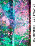 abstract  hand painted colorful ... | Shutterstock . vector #1171962424