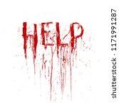 word help written with... | Shutterstock .eps vector #1171991287