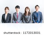 asian businessperson in the... | Shutterstock . vector #1172013031