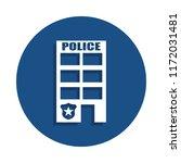 police building icon in badge...