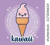 kawaii ice cream icon | Shutterstock .eps vector #1172036614