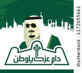 riyadh  saudi arabia   august... | Shutterstock .eps vector #1172055661