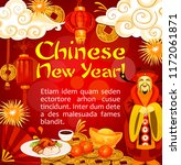 chinese new year festive food... | Shutterstock .eps vector #1172061871