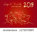 2019 happy chinese new year ... | Shutterstock .eps vector #1172073007