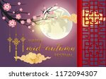 chinese happy mid autumn... | Shutterstock .eps vector #1172094307