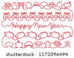 new year card with wild boars... | Shutterstock .eps vector #1172096494