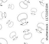 hand drawn vector kawaii... | Shutterstock .eps vector #1172105104