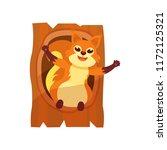 happy squirrel with wide open... | Shutterstock .eps vector #1172125321
