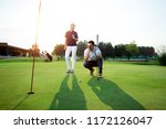 young sportive couple playing... | Shutterstock . vector #1172126047