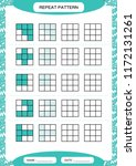 repeat blue pattern. cube grid... | Shutterstock .eps vector #1172131261