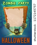 halloween party poster... | Shutterstock .eps vector #1172145757