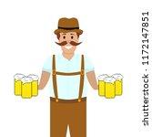 hilarious drunk man with mugs... | Shutterstock . vector #1172147851